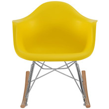 Rocker Kids Chair, Yellow, Plastic 10940