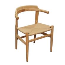Stringta Dining Side Chair, Brown, Wood 13305