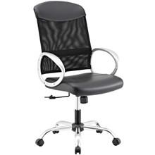 Emblem Mesh and Vinyl Office Chair, Fabric, Black 13799