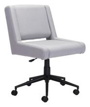 Brix Office Chair Light Gray, 16191