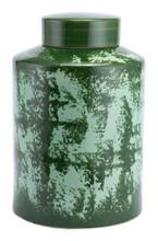 Anguri Large Temple Jar Green, 16961