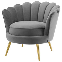 Admire Scalloped Edge Performance Velvet Accent Armchair, Velvet Fabric Metal Steel, Grey Gray, 17362