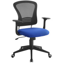 Poise Office Chair , Blue, Plastic