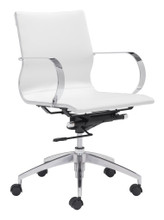 Glider Low Back Office Chair, White, Faux Leather