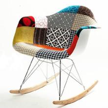 Patterned Rocker Arm Chair, Plastic
