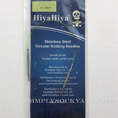 """Hiya 9"""" Circ Steel US 1.5 -"""
