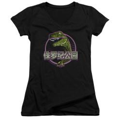 Image for Jurassic Park Girls V Neck - Lying Smile