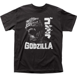 Image for Godzilla T-Shirt - Scream