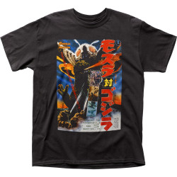 Image for Godzilla T-Shirt - Mothra Poster