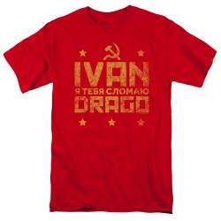 Image for Rocky T-Shirt - Drago Break