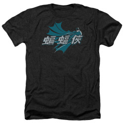 Image for Batman Heather T-Shirt - Chinese Bat