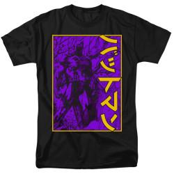 Image for Batman T-Shirt - Big Framed Kanji