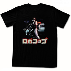 Image for Robocop T-Shirt - Robanese
