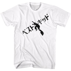 Image for Karate Kid T-Shirt - Kanji Text