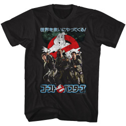 Image for Ghostbusters T-Shirt - Vintage Japanese Poster