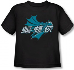 Image for Batman Chinese Bat Toddler T-Shirt