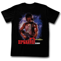 Image for Rambo T-Shirt - Unknown