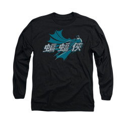Image for Batman Long Sleeve Shirt - Chinese Bat