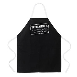 Image for If You are Not Working You Are in the Way Apron