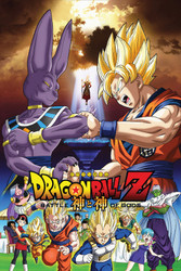 Image for Dragon Ball Z Poster - Battle of Gods