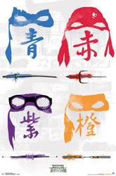 Image for Ninja Turtles 2 Poster - Minimalist