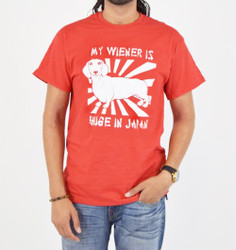 Image for My Wiener Huge in Japan T-Shirt