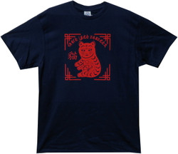 Image for Cat Taste Like Chicken T Shirt