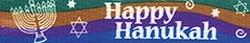 Happy Hanukah Waist Walker