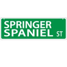 Springer Spaniel Street Sign
