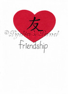 Chinese Friendship  #C722