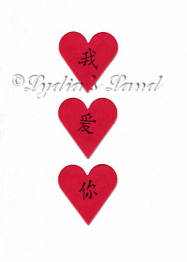 Chinese Love Card