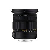 Sigma AF 17-50mm f2.8 EX DC OS HSM Lens