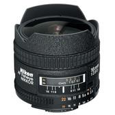 Nikon AF 16MM F2.8D Fisheye Lens