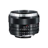 Carl Zeiss Planar T 50mm f1.4 ZF.2 Lens - Nikon Mount
