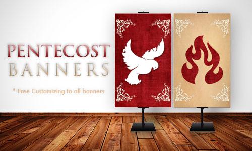 Christian Pentecost Banners | Church Banners com