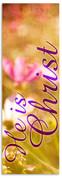 Easter Indoor Banner