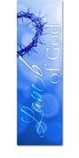 TRN008 Lamb of God Blue