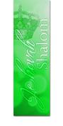 TRN031 Shalom Green
