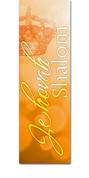 TRN055 Shalom Orange