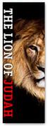WM027 The Lion of Judah