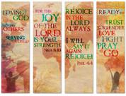 BC116 Loving God