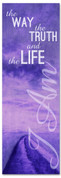 I AM 31 Way Truth Life Purple