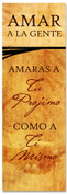 Spanish Commandments church banner - Amar a la Gente