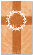 Patterned Church banner - Rust Striped Crown of Thorns