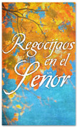 Rejoice in the Lord - Spanish Fall harvest church banner