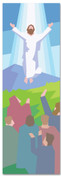 New Testament Bible Story banner of Jesus Ascending