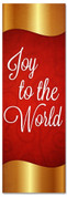 Gold & Red 2x6 Christmas church banner - Joy to the World