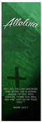 Dark Green Easter Banner - Alleluia