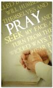 Pray Verse Tan Prayer Banner