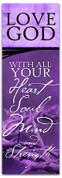 LG05 Love God all - Purple